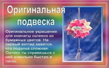 "<img src=""http://mwburak.ucoz.ru/51.jpg"" border=""0"" alt="""" />"