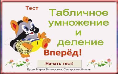 "<img src=""http://mwburak.ucoz.ru/52.jpg"" border=""0"" alt="""" />"