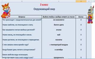 "<img src=""http://mwburak.ucoz.ru/55.jpg"" border=""0"" alt="""" />"