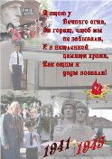 "<img src=""http://mwburak.ucoz.ru/57.jpg"" border=""0"" alt="""" />"
