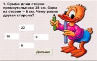 "<img src=""http://mwburak.ucoz.ru/58.jpg"" border=""0"" alt="""" />"