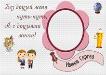 "<img src=""http://mwburak.ucoz.ru/67.jpg"" border=""0"" alt="""" />"