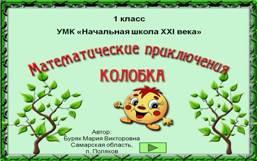 "<img src=""http://mwburak.ucoz.ru/68.jpg"" border=""0"" alt="""" />"