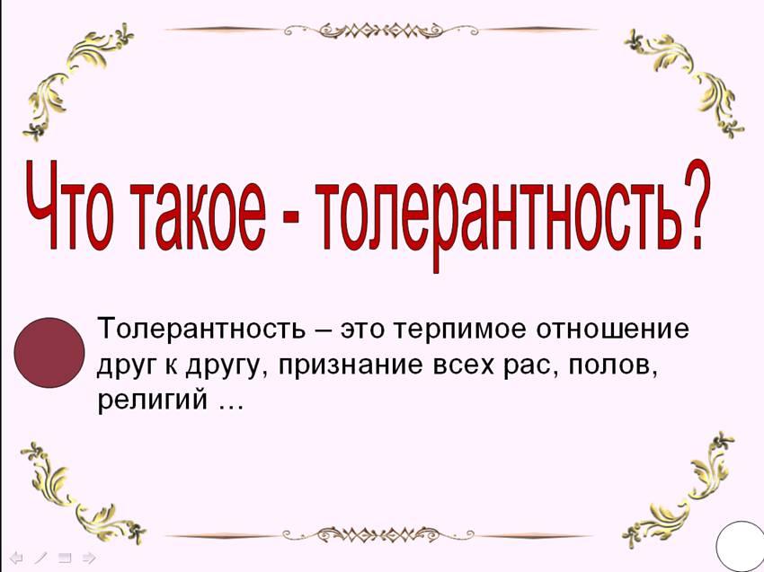 "<img src=""http://mwburak.ucoz.ru/8.jpg"" border=""0"" alt="""" />"