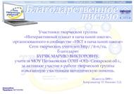 "<img src=""http://mwburak.ucoz.ru/81.jpg"" border=""0"" alt="""" />"