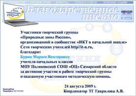 "<img src=""http://mwburak.ucoz.ru/82.jpg"" border=""0"" alt="""" />"