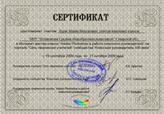 "<img src=""http://mwburak.ucoz.ru/83.jpg"" border=""0"" alt="""" />"