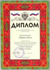 "<img src=""http://mwburak.ucoz.ru/84.jpg"" border=""0"" alt="""" />"