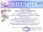 "<img src=""http://mwburak.ucoz.ru/85.jpg"" border=""0"" alt="""" />"