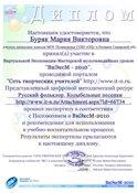 "<img src=""http://mwburak.ucoz.ru/86.jpg"" border=""0"" alt="""" />"
