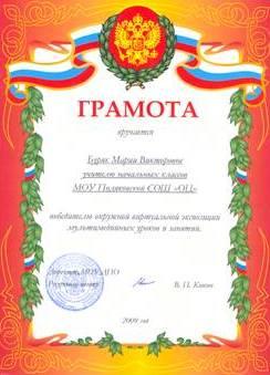 "<img src=""http://mwburak.ucoz.ru/87.jpg"" border=""0"" alt="""" />"