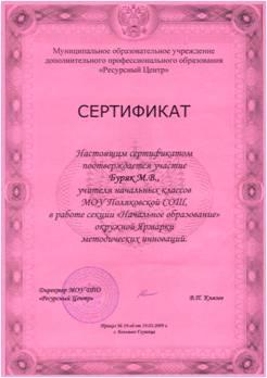 "<img src=""http://mwburak.ucoz.ru/88.jpg"" border=""0"" alt="""" />"