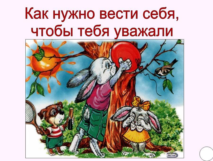 "<img src=""http://mwburak.ucoz.ru/9.jpg"" border=""0"" alt="""" />"