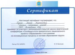 "<img src=""http://mwburak.ucoz.ru/90.jpg"" border=""0"" alt="""" />"