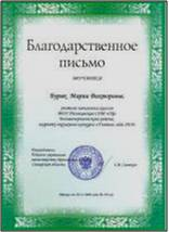 "<img src=""http://mwburak.ucoz.ru/92.jpg"" border=""0"" alt="""" />"