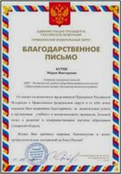 "<img src=""http://mwburak.ucoz.ru/93.jpg"" border=""0"" alt="""" />"