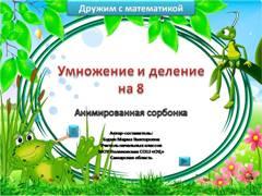 "<img src=""http://mwburak.ucoz.ru/Sml/193.jpg"" border=""0"" alt="""" />"