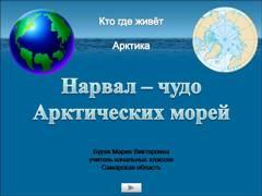 "<img src=""http://mwburak.ucoz.ru/Sml/194.jpg"" border=""0"" alt="""" />"