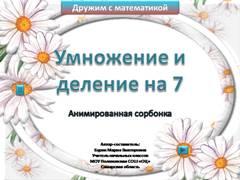 "<img src=""http://mwburak.ucoz.ru/Sml/195.jpg"" border=""0"" alt="""" />"