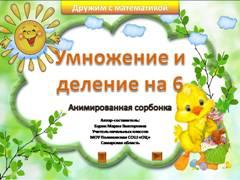 "<img src=""http://mwburak.ucoz.ru/Sml/196.jpg"" border=""0"" alt="""" />"