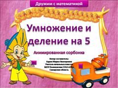 "<img src=""http://mwburak.ucoz.ru/Sml/197.jpg"" border=""0"" alt="""" />"