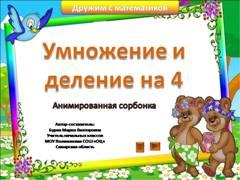 "<img src=""http://mwburak.ucoz.ru/Sml/198.jpg"" border=""0"" alt="""" />"