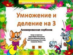 "<img src=""http://mwburak.ucoz.ru/Sml/199.jpg"" border=""0"" alt="""" />"