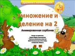 "<img src=""http://mwburak.ucoz.ru/Sml/200.jpg"" border=""0"" alt="""" />"