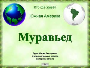 "<img src=""http://mwburak.ucoz.ru/Sml/201.jpg"" border=""0"" alt="""" />"