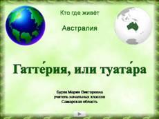 "<img src=""http://mwburak.ucoz.ru/Sml/203.jpg"" border=""0"" alt="""" />"