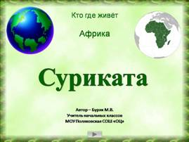 "<img src=""http://mwburak.ucoz.ru/Sml/207.jpg"" border=""0"" alt="""" />"