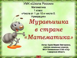 "<img src=""http://mwburak.ucoz.ru/Sml/209.jpg"" border=""0"" alt="""" />"