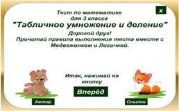 "<img src=""http://mwburak.ucoz.ru/Sml/217.jpg"" border=""0"" alt="""" />"