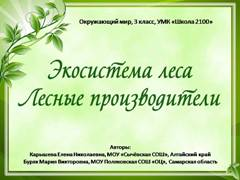 "<img src=""http://mwburak.ucoz.ru/Sml/219.jpg"" border=""0"" alt="""" />"