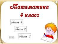 "<img src=""http://mwburak.ucoz.ru/Sml/220.jpg"" border=""0"" alt="""" />"