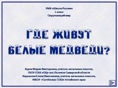 "<img src=""http://mwburak.ucoz.ru/Sml/225.jpg"" border=""0"" alt="""" />"