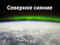 "<img src=""http://mwburak.ucoz.ru/Sml/226.jpg"" border=""0"" alt="""" />"