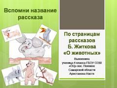 "<img src=""http://mwburak.ucoz.ru/Sml/230.jpg"" border=""0"" alt="""" />"