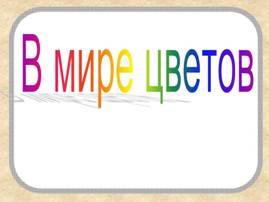 "<img src=""http://mwburak.ucoz.ru/Sml/231.jpg"" border=""0"" alt="""" />"