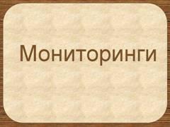"<img src=""http://mwburak.ucoz.ru/Sml/232.jpg"" border=""0"" alt="""" />"