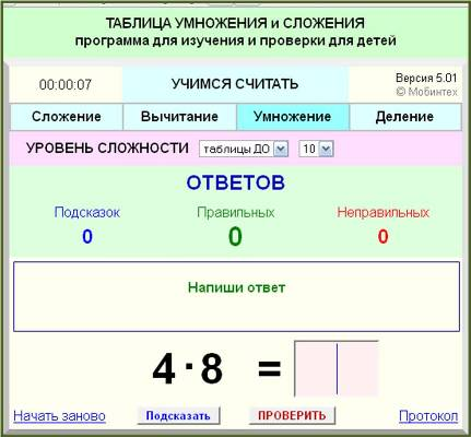 "<img src=""http://mwburak.ucoz.ru/Sml/233.jpg"" border=""0"" alt="""" />"