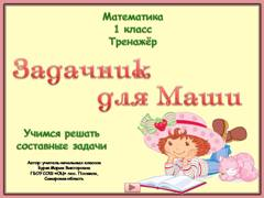"<img src=""http://mwburak.ucoz.ru/Sml/240.jpg"" border=""0"" alt="""" />"