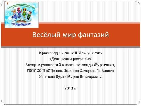 <img src=&quot;http://mwburak.ucoz.ru/Sml/249.jpg&quot; border=&quot;0&quot; alt=&quot;&quot; />