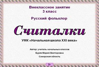 "<img src=""http://mwburak.ucoz.ru/risunok183.jpg"" border=""0"" alt="""" />"